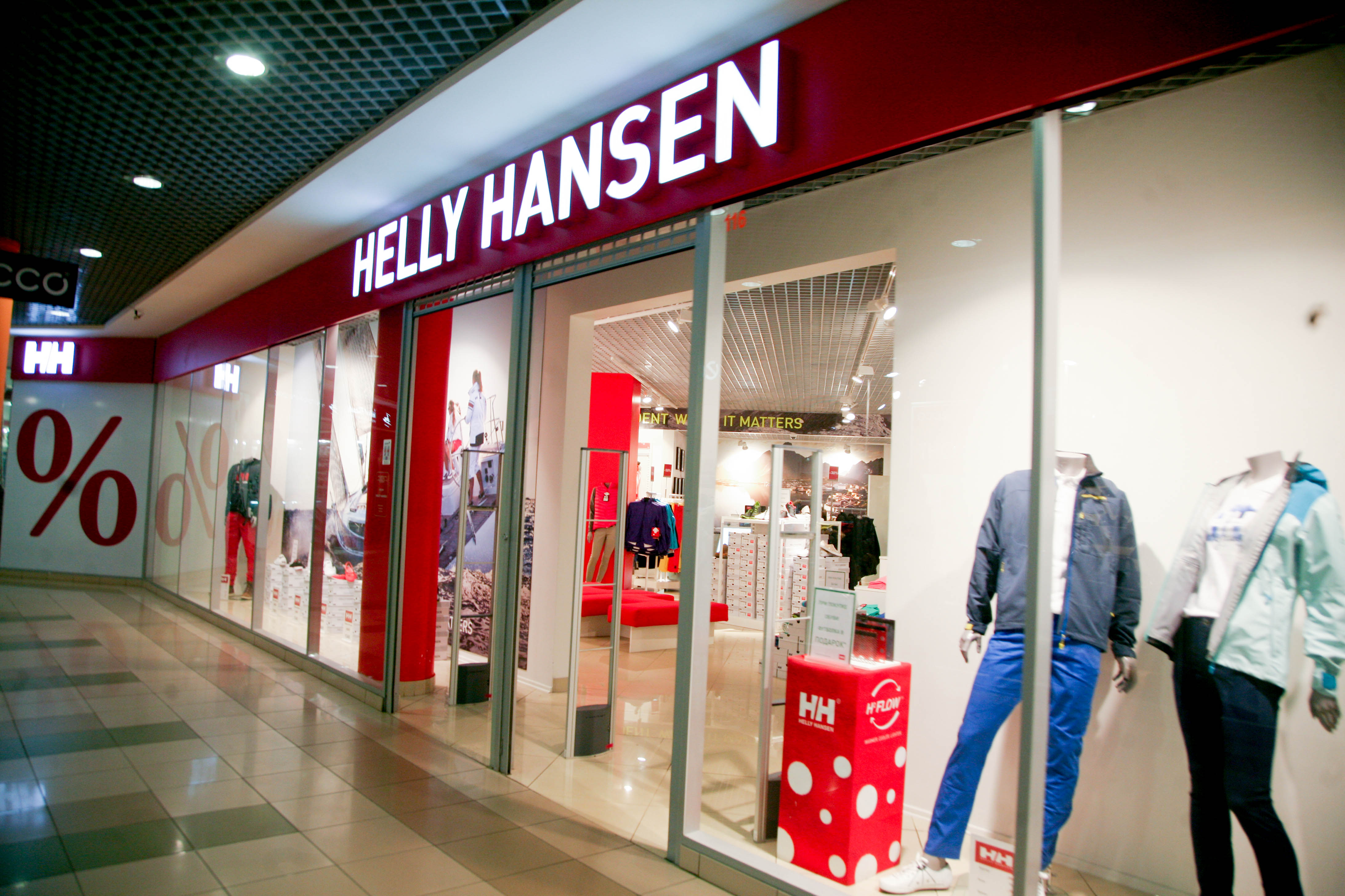 магазин helly hansen