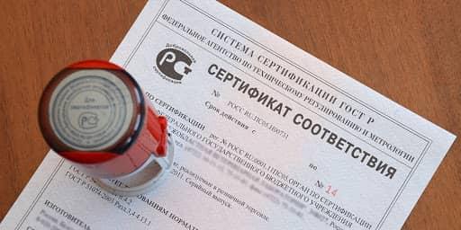 Сертификация продукции по ГОСТ Р