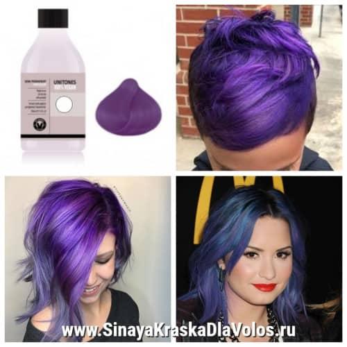 Новая мода - фиолетовые волосы