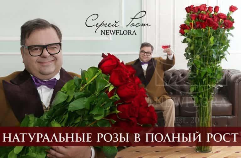 Цветочный бутик Newflora: букеты с любовью
